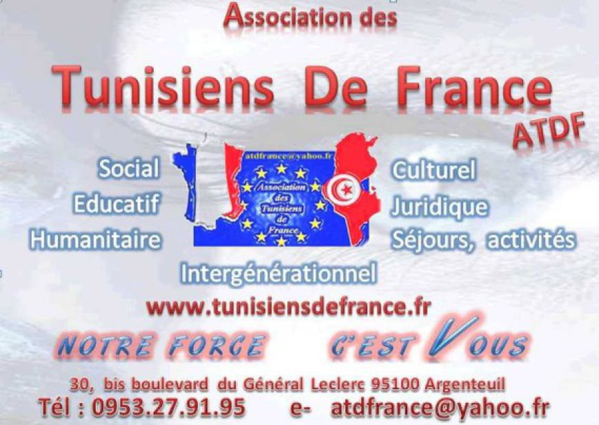 Association des Tunisiens de France                 ''ATDF ''