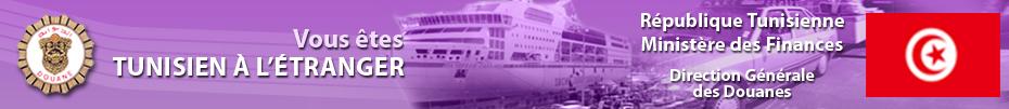 logo-douanes002