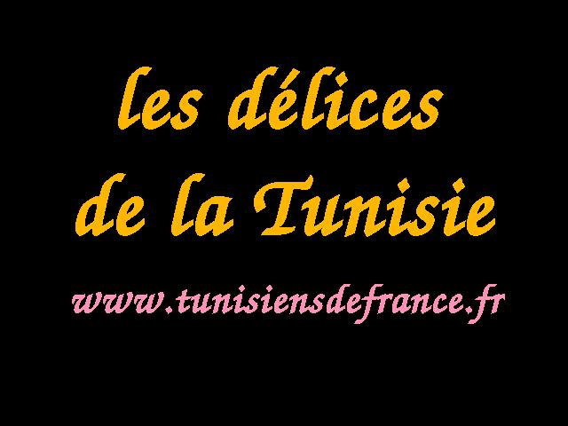 Partagez vos recettes et délices de la Tunisie
