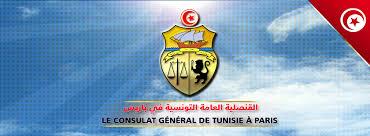 les représentations tunisiennes en France