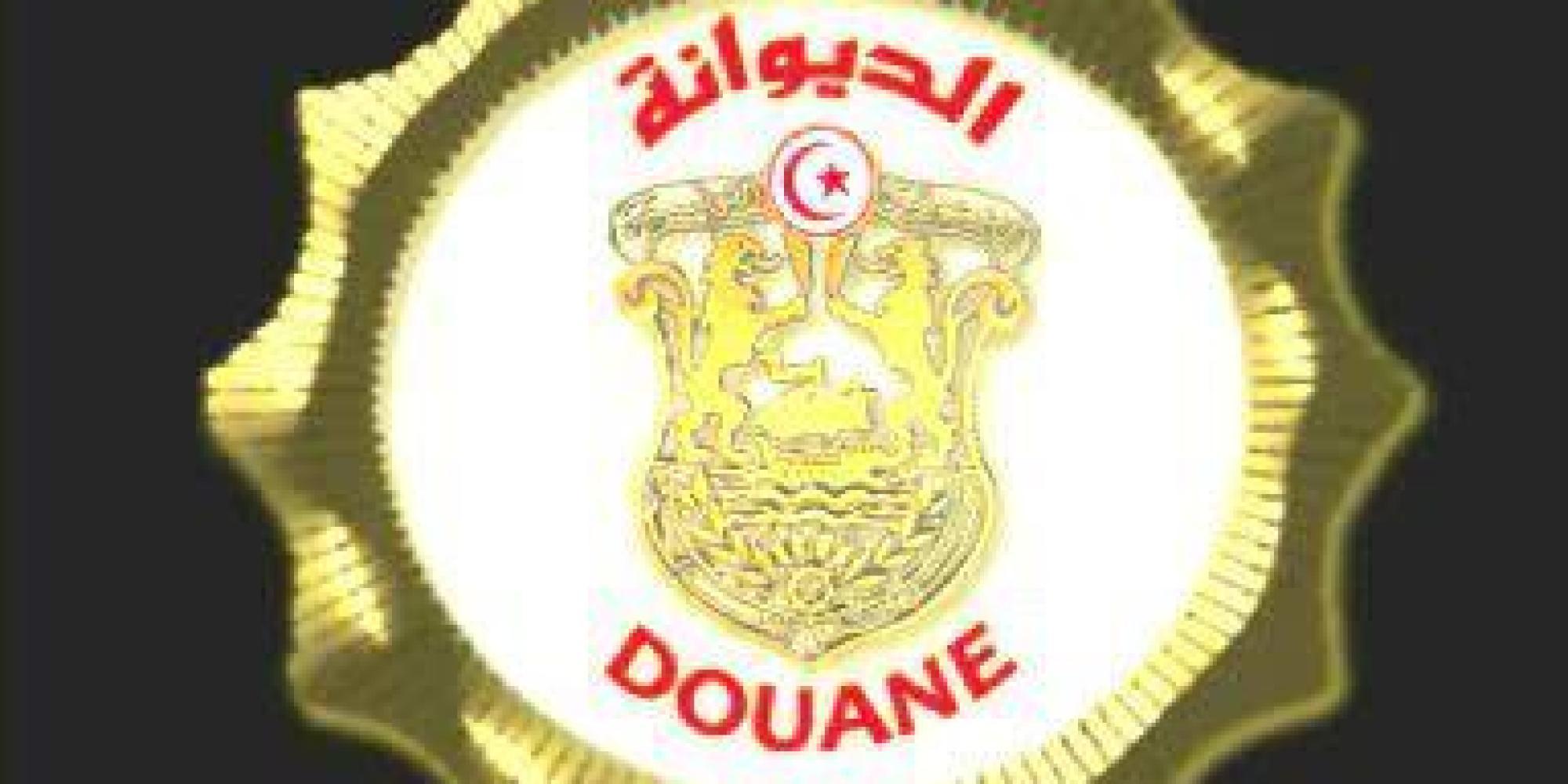 Que déclarer à la douane: Vous visitez la Tunisie ? Vous quittez la  Tunisie ? Ceci vous intéresse.