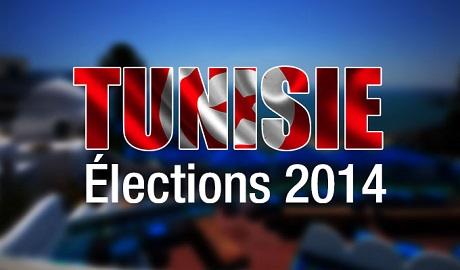 Elections législatives tunisiennes 24, 25 et 26 octobre 2014: le bureau de vote d'Argenteuil