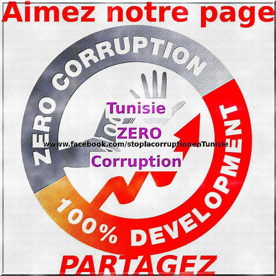 Pour dénoncer un acte de corruption aux ports et aéroports tunisiens, ou même pour vous plaindre, contactez-le bureau anti-corruption des douanes aux numéros suivants :