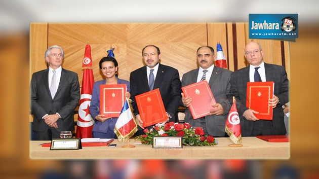 Signature de cinq accords entre la Tunisie et la France dans les domaines de l'éducation