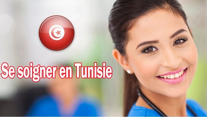 Votre couverture maladie lorsque vous partez en vacances en Tunisie