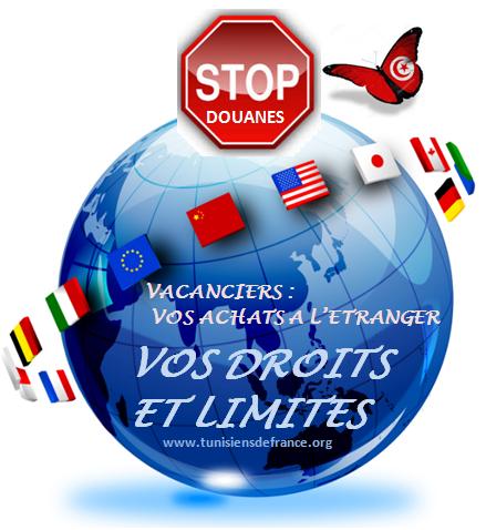 Dossier spécial vacances: Achats à l'étranger : quelles limitations et quelles taxes douanières ?