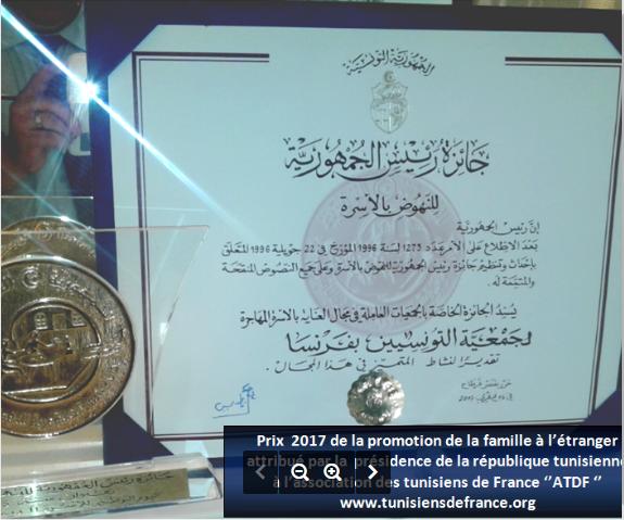 enfin  15 ans au service des tunisiens en France reconnus et récompensés